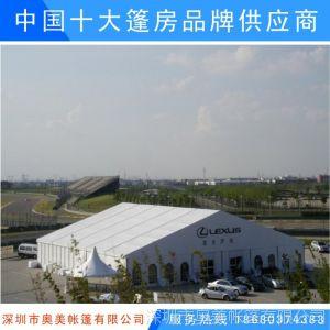 厂家供应欧式庆典帐篷 展览活动帐篷 大型促销帐篷