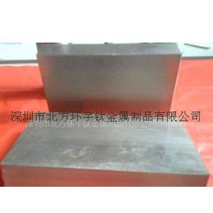 供应钛板,钛折弯板,钛弹性板TC4,GR5,GR2钛棒,钛板,TC4钛板,钛合金板,