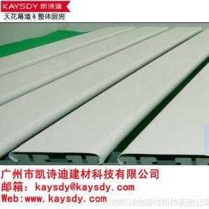 供应广州厂家销售 装饰扣板 R型条扣板 集成金属天花吊顶