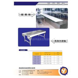 供应YY-3000型配餐线