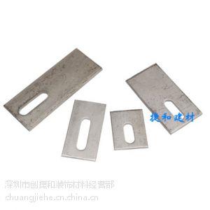 供应广东惠东石材干挂不锈钢干挂件