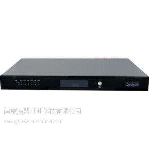 供应海盟音视频会议系统PRO-5000H系列多点控制单元(MCU),诚招项目合作商,渠道代理商