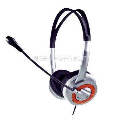 供应多媒体头戴式有线耳机,电脑耳机,聊天耳机
