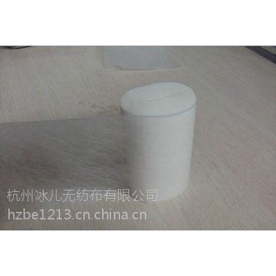 供应PLA 植物纤维纺粘无纺布 点断卷 厂家直销