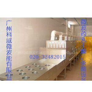 供应药丸干燥机|药粉微波干燥杀菌机