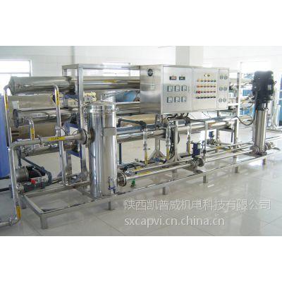 生活生产用纯净水设备