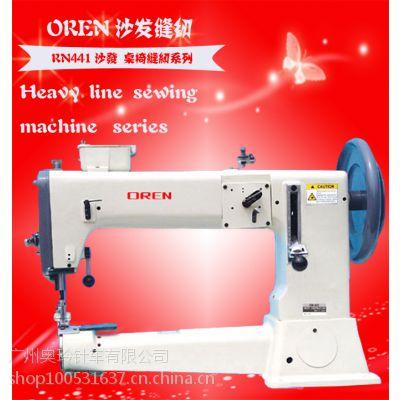奧玲品牌RN-243厚料麻袋缝制双针粗线平缝机