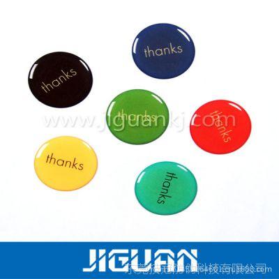 滴胶加工,透明度滴胶,彩色印刷滴胶,环保材料供应,