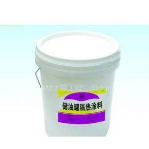 储油罐隔热涂料DMPA-85B 德美建材太原总部