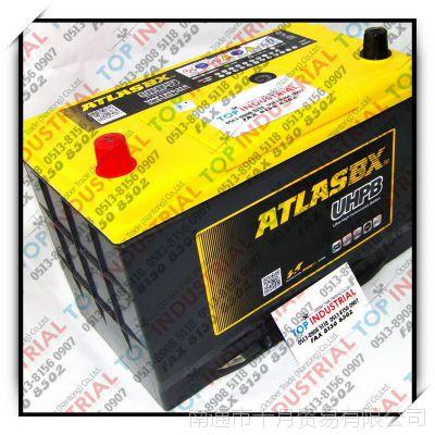 ATLASBX电池,UHPB,UMF57800,原装进口