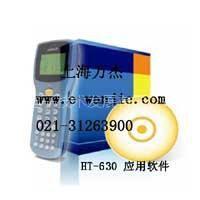 专业UNITECH HT630采集器程序软件编程开发