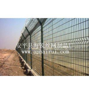 供应机场护栏网