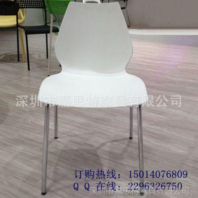 深圳年底特价促销家具塑料椅子 展览用椅 葫芦椅厂家批发