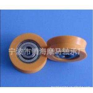 供应BS-V 包塑滑轮 V型槽滑轮 移门滑轮