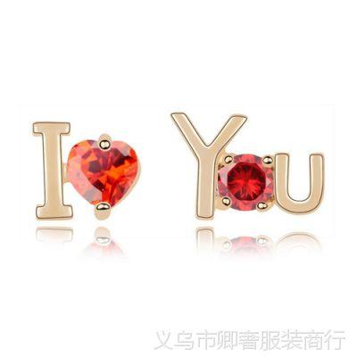新款时尚女人畅销产品18K金耳环OL我爱你的心锆石耳环94664