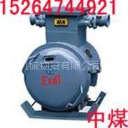 供应ZBZ矿用隔爆型煤电钻照明信号综合保护装置