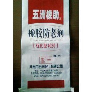 供应厂家直供环保防漏糊底纸袋