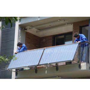 供应天天分体壁挂式太阳能热水器