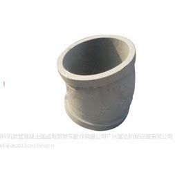 供应臂架泵45度耐磨弯头 广州富达售臂架泵45度耐磨弯头