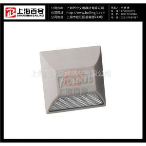 供应塑料单白反光道钉