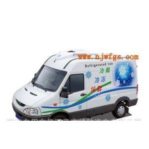 供应NJ5044XLC3依维柯高级冷藏保温车