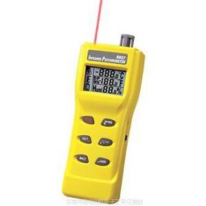 供应台湾衡欣--AZ8857三合一红外线测量仪