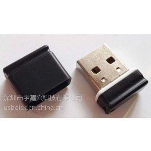 供应正品迷你U盘16G批发 ***小尺寸USB