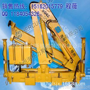 供应折叠臂式随车吊/5吨随车吊/1吨--16吨随车起重机/折叠臂