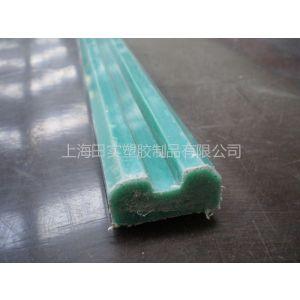 供应HDPE导轨条,塑料走槽,导轨压条