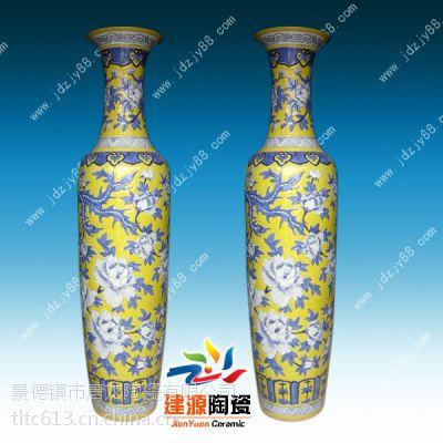 供应陶瓷花瓶批发 陶瓷大花瓶 客户办公装饰 酒店开业大花瓶价格