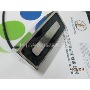 供应方形电磁铁吸盘H1205040|矩形吸盘电磁铁|打标机用电磁铁吸盘
