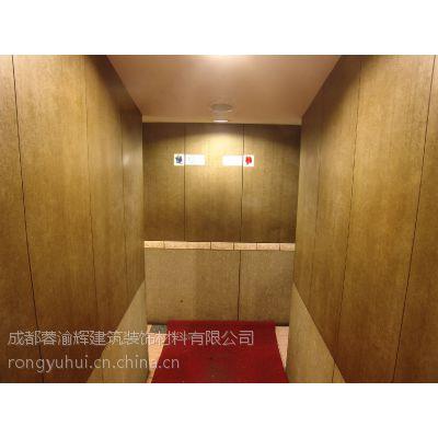 SMILE木丝水泥板 泰国进口水泥板 装饰水泥板 木屑水泥板