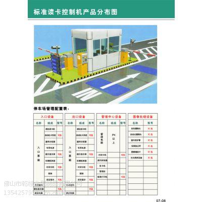 停车管理系统找乾桂,专业停车系统厂家,十年经验,质量过硬,价格公道 来电:13542579577