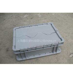供应浙江台州塑料周转箱 平湖汽车通用塑料周转箱