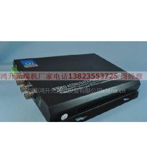 数字视频光端机-光端机-视频光端机-电话光端机-pdh光端机