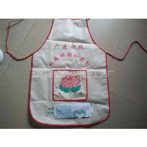 供应无纺布围裙定做,厂家直销,价格优惠,质量保证,可印LOGO