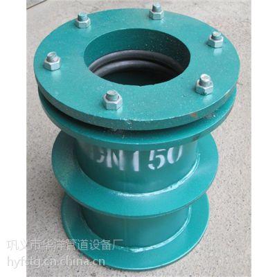 三明防水套管 柔性防水套管理论重量 不锈钢刚性防水套管长度 巩义华洋管道