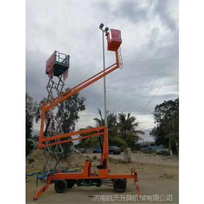租赁公司采购那些高空作业平台 可移动式升降台 航天4-22米厂家批发