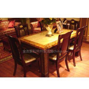 供应常州全友家私餐桌椅