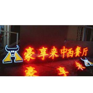 供应大连亚克力发光字/水晶字/吸塑字/大连LED发光字/大连亚克力门头