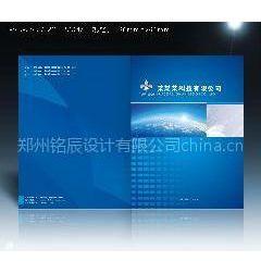 企业画册制作印刷