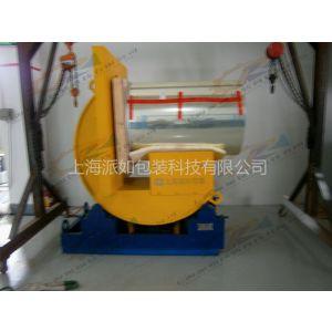 供应翻转机 上海派如90度自动钢卷翻转机