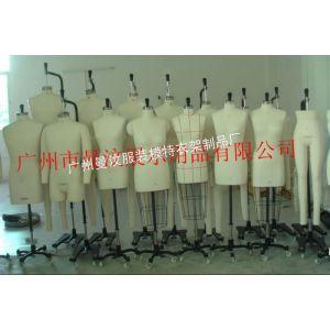 供应专业生产女装半身立体裁剪模特 板房公仔 服装人台 厂家量体订做