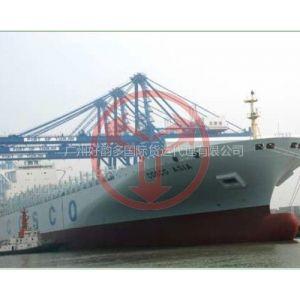 供应广州到Aden亚丁港海运需多少天多长时间