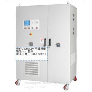 供应供应苏州菊水皇家_PVS72000_2000KVA电网模拟器