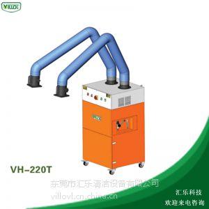 供应广东生产品牌—吸焊烟机/工业吸尘/焊接烟尘净化机