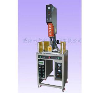 新型柜式超声波焊接机