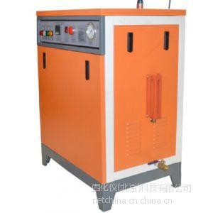 供应蒸汽发生器