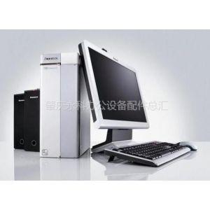 供应肇庆市安装电脑,组装电脑 安装系统