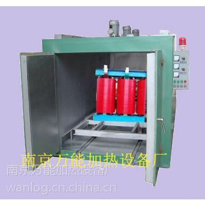 供应变压器烘箱 浸漆后烘干箱 质量好价格低南京万能